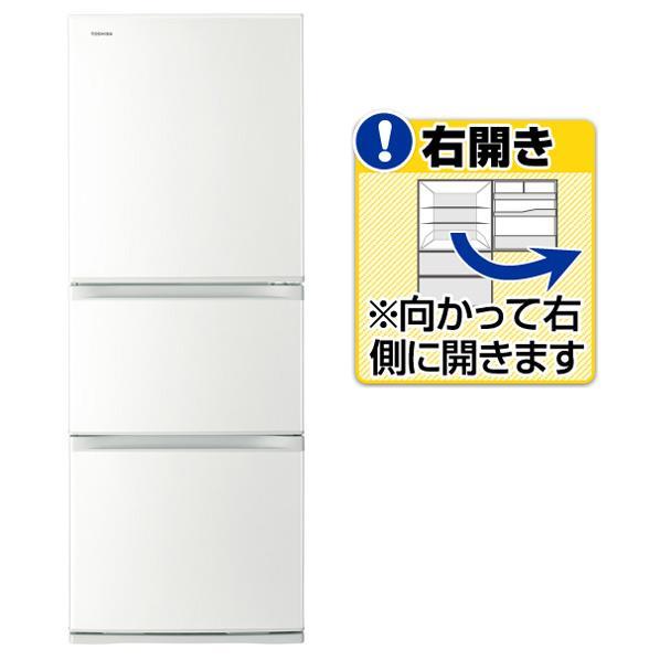 東芝 【右開き】330L 3ドアノンフロン冷蔵庫 グレインホワイト GR-M33S(WT) [GRM33SWT]【RNH】
