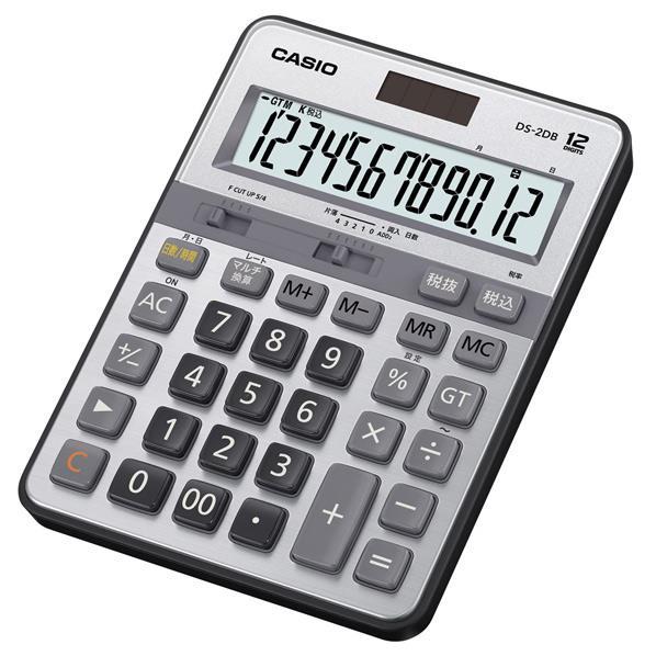 カシオ 本格実務電卓 デスク型 DS-2DB [DS2DB]