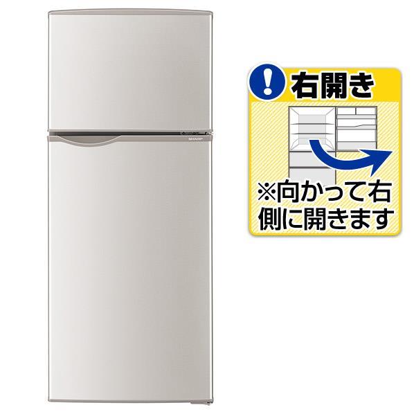 シャープ 【右開き】118L 2ドアノンフロン冷蔵庫 シルバー系 SJH12DS [SJH12DS]【RNH】
