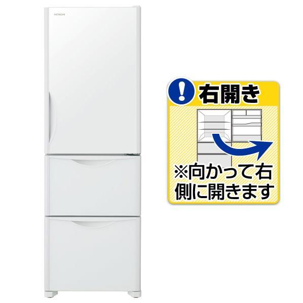 日立 【右開き】375L 3ドアノンフロン冷蔵庫 クリスタルホワイト R-S38JV XW [RS38JVXW]【RNH】
