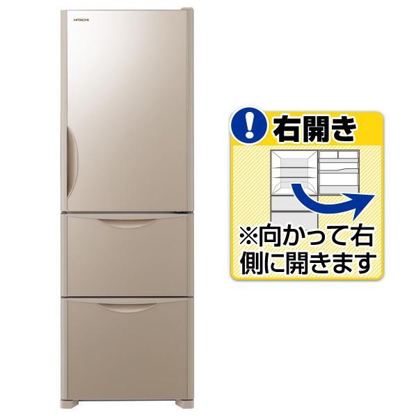 日立 【右開き】375L 3ドアノンフロン冷蔵庫 クリスタルシャンパン R-S38JV XN [RS38JVXN]【RNH】