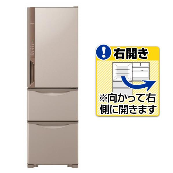 日立 【右開き】315L 3ドアノンフロン冷蔵庫 ライトブラウン R-K32JV T [RK32JVT]【RNH】