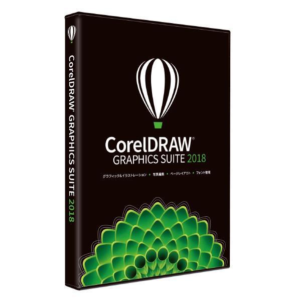 コーレル CorelDRAW Graphics Suite 2018 CORELDRAWGS18WD [CORELDRAWGS18WD]