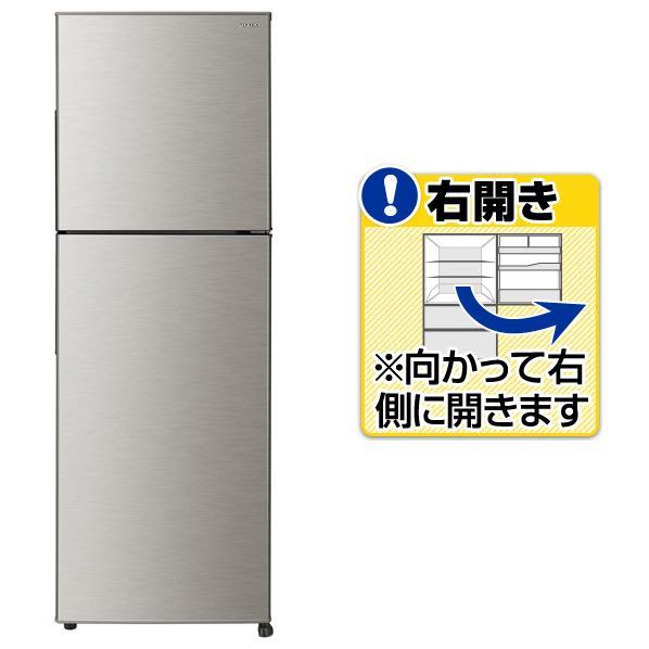 シャープ 【右開き】225L 2ドアノンフロン冷蔵庫 シルバー SJD23DS [SJD23DS]【RNH】