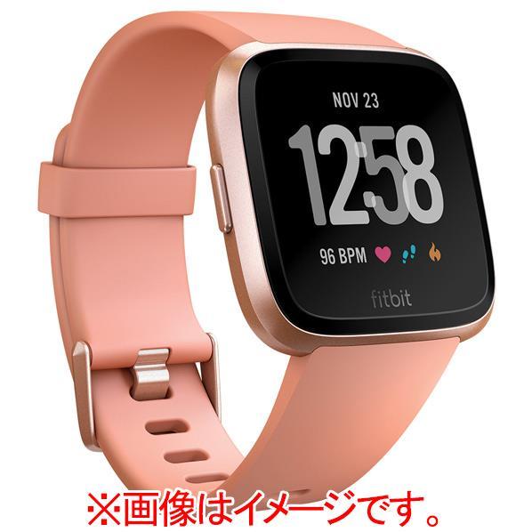 【送料無料】Fitbit スマートウォッチ Versa Peach/Rose Gold Aluminum L/Sサイズ FB505RGPK-CJK [FB505RGPKCJK]