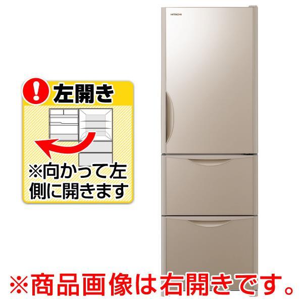 【送料無料】日立 【左開き】375L 3ドアノンフロン冷蔵庫 クリスタルシャンパン R-S38JV LXN [RS38JVLXN]【RNH】