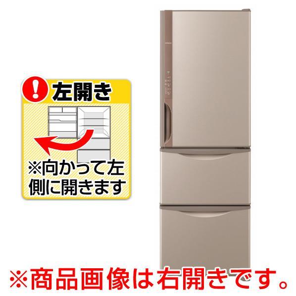 日立 【左開き】375L 3ドアノンフロン冷蔵庫 ライトブラウン R-K38JV LT [RK38JVLT]【RNH】