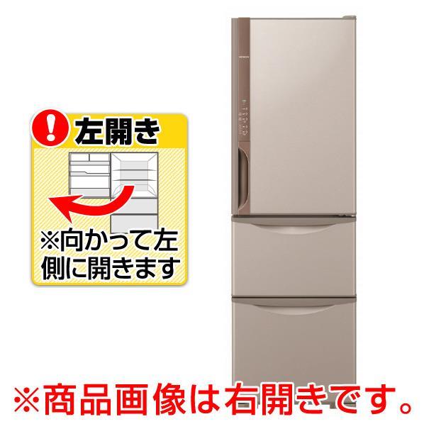 日立 【左開き】315L 3ドアノンフロン冷蔵庫 ライトブラウン R-K32JV LT [RK32JVLT]【RNH】