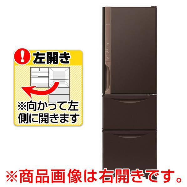 日立 【左開き】315L 3ドアノンフロン冷蔵庫 ダークブラウン R-K32JV LTD [RK32JVLTD]【RNH】