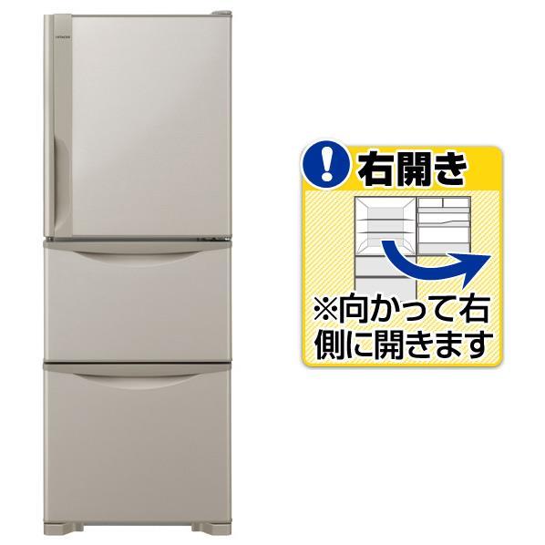日立 【右開き】265L 3ドアノンフロン冷蔵庫 ライトブラウン R-27JV T [R27JVT]【RNH】