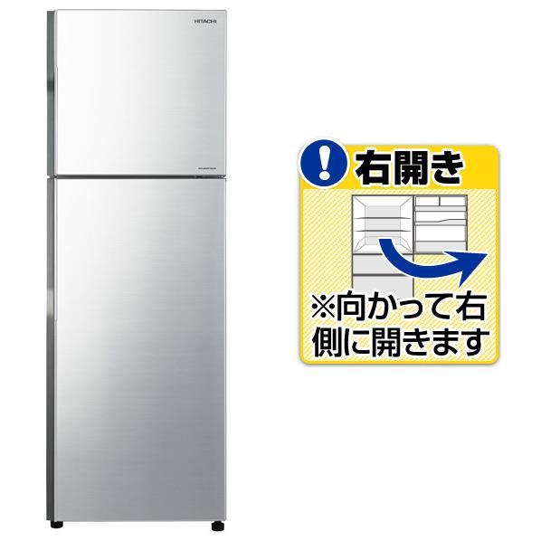 日立 【右開き】230L 2ドアノンフロン冷蔵庫 メタリックシルバー R-23JA S [R23JAS]【RNH】
