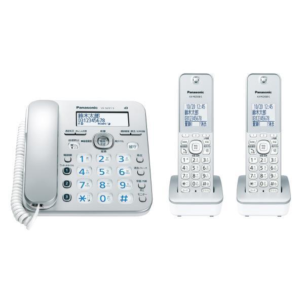 パナソニック デジタルコードレス電話機(子機2台タイプ) シルバー VE-GZ31DW-S [VEGZ31DWS]【RNH】