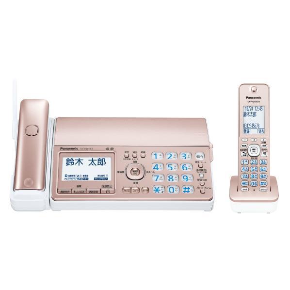 パナソニック デジタルコードレスFAX(子機1台タイプ) おたっくす ピンクゴールド KX-PZ510DL-N [KXPZ510DLN]【RNH】