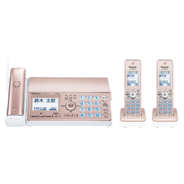 パナソニック デジタルコードレスFAX(子機2台タイプ) おたっくす ピンクゴールド KX-PZ510DW-N [KXPZ510DWN]【RNH】