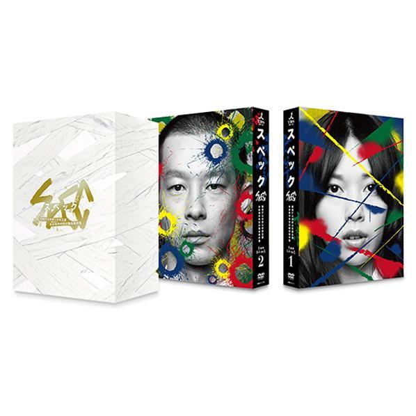【送料無料】TCエンタテインメント SPEC 全本編 DVD-BOX 【DVD】 TCED-3901 [TCED3901]【ETSS18】