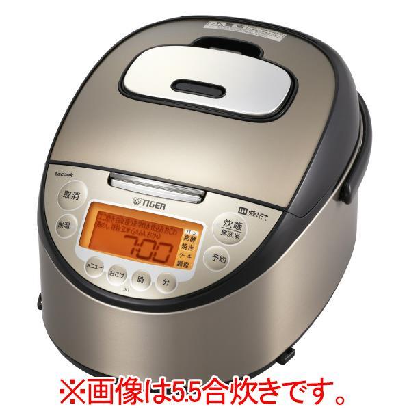 タイガー IH炊飯ジャー(1升炊き) 炊きたて tacook パールブラウン JKT-J181-TP [JKTJ181TP]【RNH】