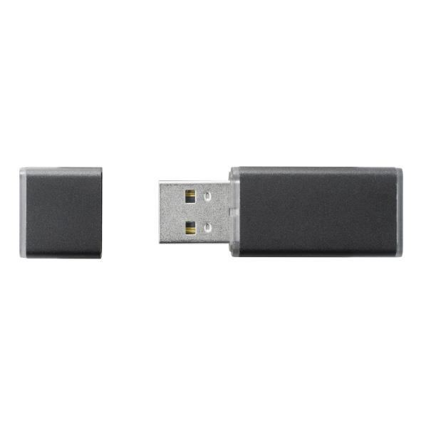 グリーンハウス 工業用USBメモリー GH-UFI-XSC2G [GHUFIXSC2G]【KK9N0D18P】
