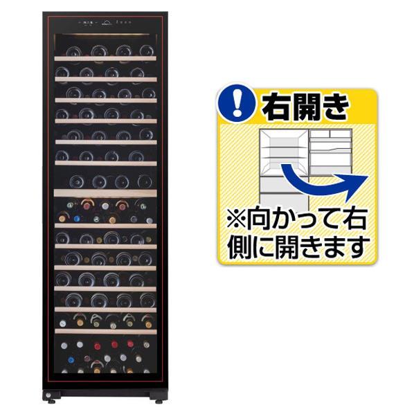 フォルスター フォルスター【右開き】ワインセラー(122本収納) ブラック カジュアルプラスシリーズ FJC-366GD(BK) ブラック FJC-366GD(BK) [FJC366GDBK]【RNH】, ポップマート:b73c7aa1 --- sunward.msk.ru