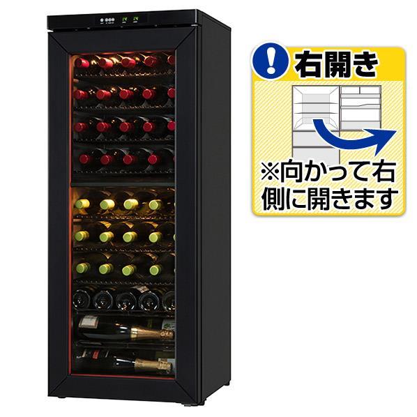さくら製作所 【右開き】ワインセラー(46本収納) SAKURA JAPAN ブラック SS46 [SS46]