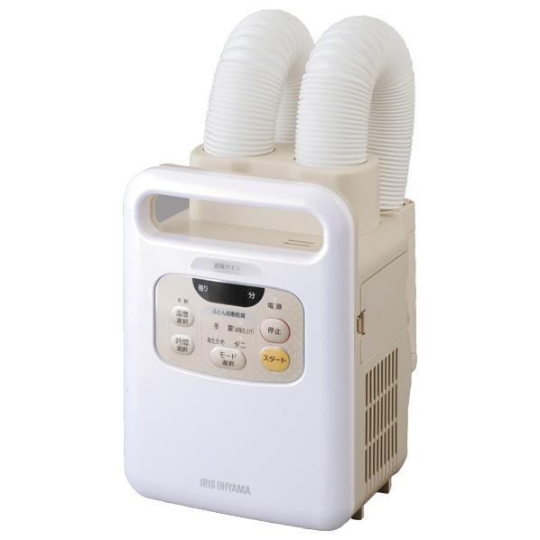 アイリスオーヤマ ふとん乾燥機 KFK-W1-WP [KFKW1WP]【RNH】