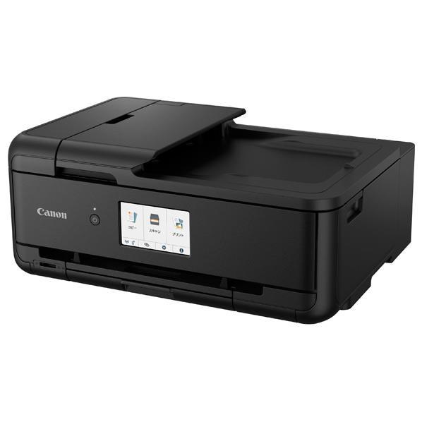 キヤノン ビジネスインクジェットプリンター ブラック TR9530BK [TR9530BK]