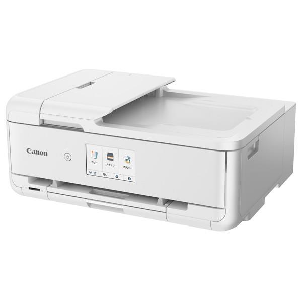キヤノン ビジネスインクジェットプリンター ホワイト TR9530WH [TR9530WH]