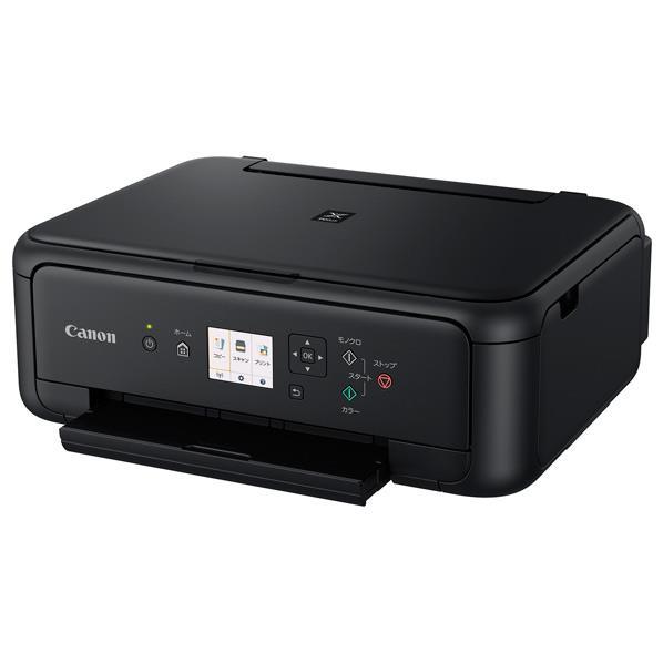 キヤノン インクジェットプリンター PIXUS TS5130S ブラック TS5130SBK [TS5130SBK]【RNH】