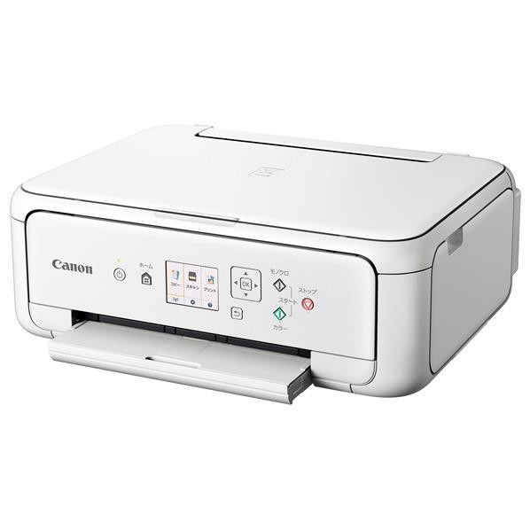 キヤノン インクジェットプリンター PIXUS TS5130S ホワイト TS5130SWH [TS5130SWH]【KK9N0D18P】【RNH】