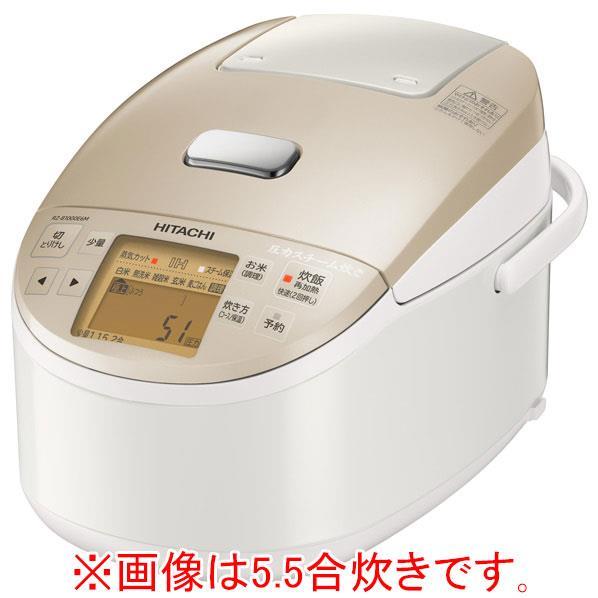 日立 圧力スチームIH炊飯ジャー(1升炊き) オリジナル ふっくら御膳 シャンパン RZ-B1800E6MN [RZB1800E6MN]【RNH】