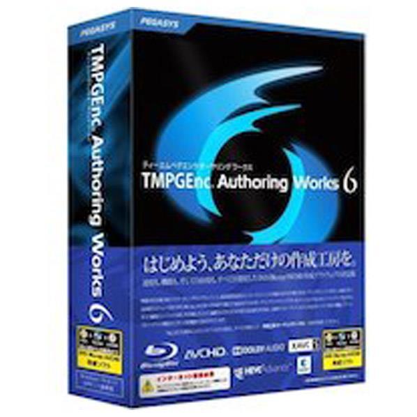 ペガシス TMPGEnc Authoring Works 6 TMPGENCAUTHORINGWORKS6WC [TMPGENCAUTHORINGWORKS6WC]