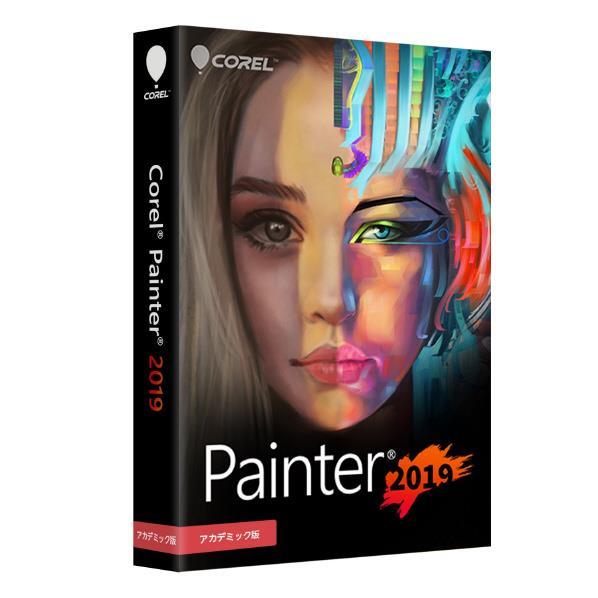 コーレル Painter 2019 アカデミック版 PAINTER2019アカデミツクHD [PAINTER2019アカデミツクHD]