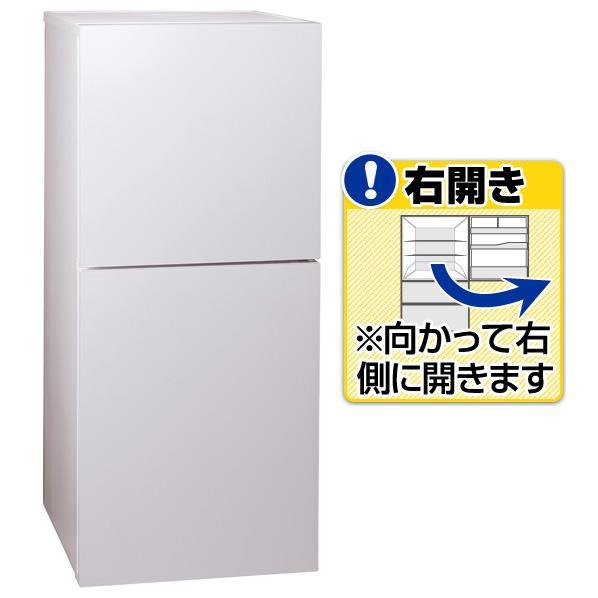 ツインバード 【右開き】146L 2ドアノンフロン冷蔵庫 ハーフ&ハーフ パールホワイト HR-E915PW [HRE915PW]【RNH】
