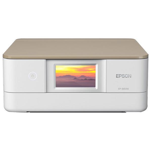 エプソン インクジェット複合機 colorio ニュートラルベージュ EP-881AN [EP881AN]【RNH】