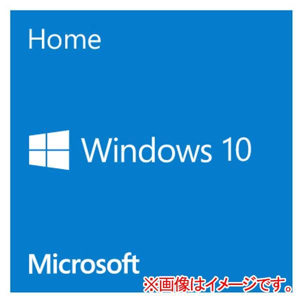 マイクロソフトDSP Windows 10 Home 64bit【DSP版】パッケージ DVD WIN10HOME64BIT1PKDVD [WIN10HOME64BIT1PKDVD]