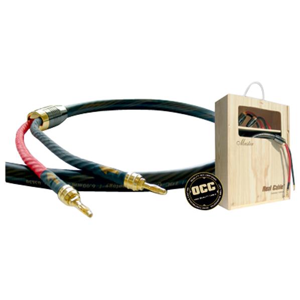 リアルケーブル スピーカーケーブル(3m) HDTDC6003M00 [HDTDC6003M00]