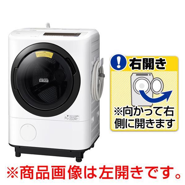 日立 【右開き】12.0kgドラム式洗濯乾燥機 オリジナル ビッグドラム ホワイト BD-NV120CE6R W [BDNV120CE6RW]【RNH】
