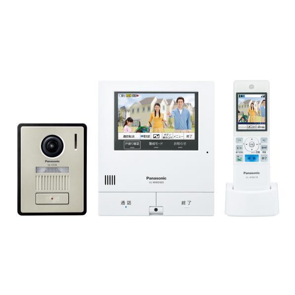 パナソニック ワイヤレスモニター付テレビドアホン 外でもドアホン VL-SWD505KF [VLSWD505KF]