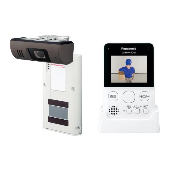 パナソニック モニター付きドアカメラ スマ@ホーム システム ホワイト VS-HC400-W [VSHC400W]