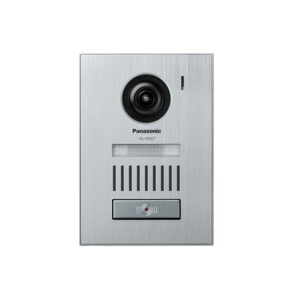 パナソニック カラーカメラ玄関子機 VL-V557L-S [VLV557LS]