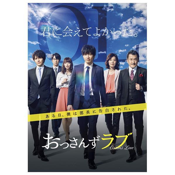TCエンタテインメント おっさんずラブ DVD-BOX 【DVD】 TCED-4124 [TCBD4124]【WS1819】