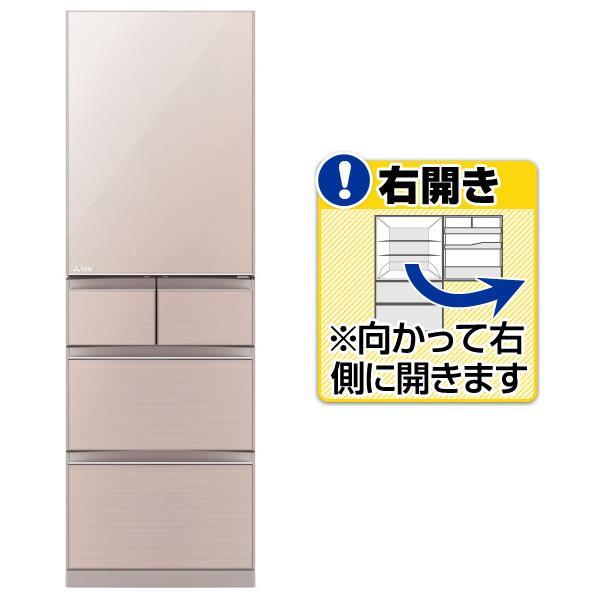 MITSUBISHI 【右開き】455L 5ドアノンフロン冷蔵庫 置けるスマート大容量 クリスタルフローラル MR-B46D-F [MRB46DF]【RNH】