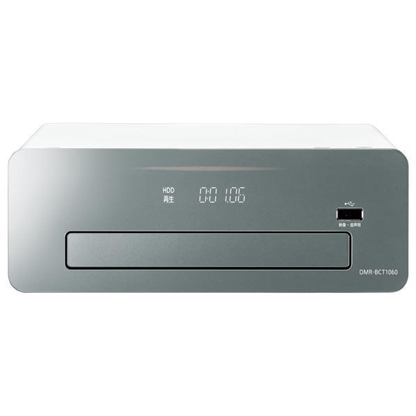 パナソニック 1TB HDD内蔵ブルーレイレコーダー【3D対応】 DIGA DMR-BCT1060 [DMRBCT1060]【RNH】