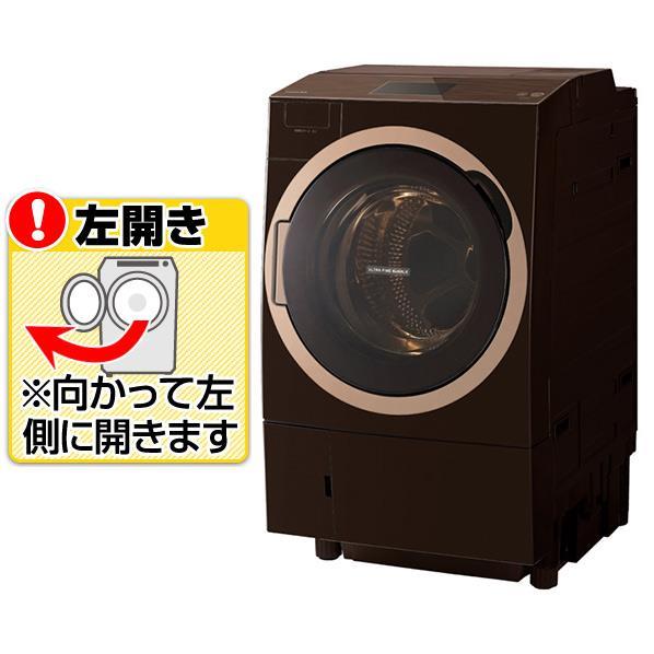 東芝 【左開き】12.0kgドラム式洗濯乾燥機 ZABOON グレインブラウン TW-127X7L(T) [TW127X7LT]【RNH】
