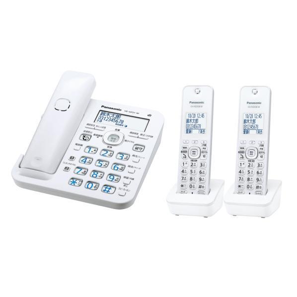 パナソニック デジタルコードレス電話機(子機2台付き) RU・RU・RU ホワイト VE-GZ51DW-W [VEGZ51DWW]【RNH】