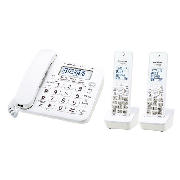 パナソニック デジタルコードレス電話機(子機2台付き) KuaL RU・RU・RU ホワイト VE-GZ218DWE [VEGZ218DWE]【RNH】