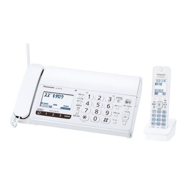 パナソニック デジタルコードレス普通紙FAX(子機1台付き) KuaL おたっくす ホワイト KX-PZ218DLE [KXPZ218DLE]【RNH】