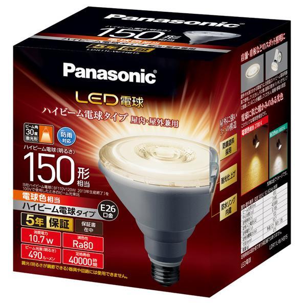 パナソニック LED電球 E26口金 ビーム光束490lm(10.7W ハイビーム電球タイプ) 電球色相当 LDR11LWHB15 [LDR11LWHB15]