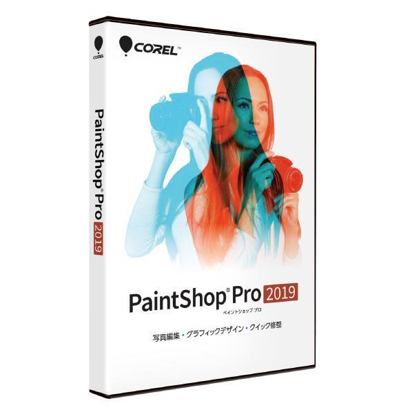 コーレル PaintShop Pro 2019 WEBPAINTSHOPPRO19WD [WEBPAINTSHOPPRO19WD]