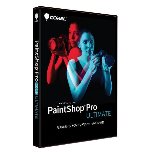 コーレル PaintShop Pro 2019 Ultimate WEBPAINTSHOPPRO19ULTWD [WEBPAINTSHOPPRO19ULTWD]【KK9N0D18P】