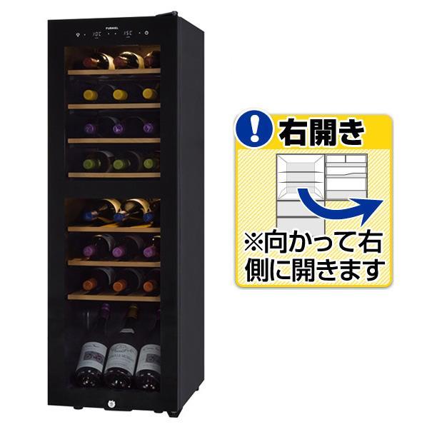 さくら製作所 【右開き】ワインセラー(24本収納) FURNIEL ピュアブラック SAB-90G-PB [SAB90GPB]